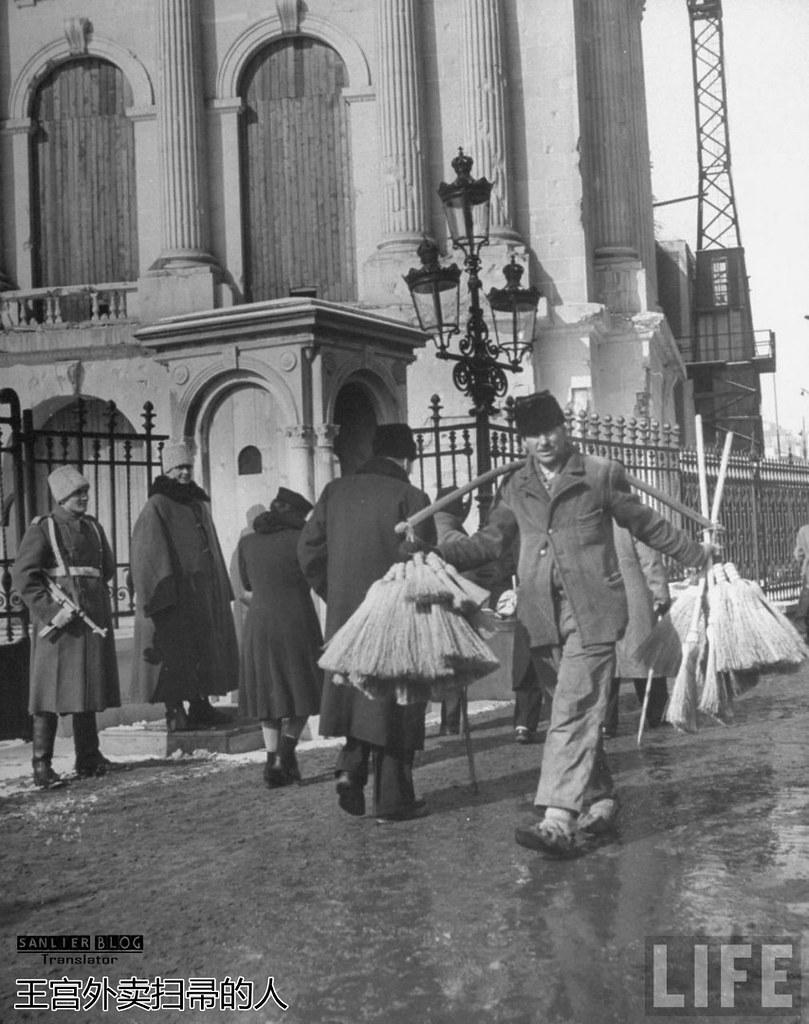 1946年罗马尼亚05
