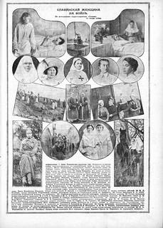 Огонек 1915-23_05