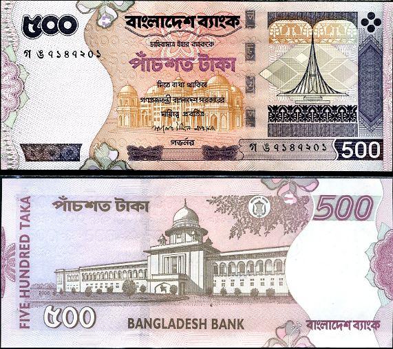 500 taka Bangladéš 2008, Pick 45