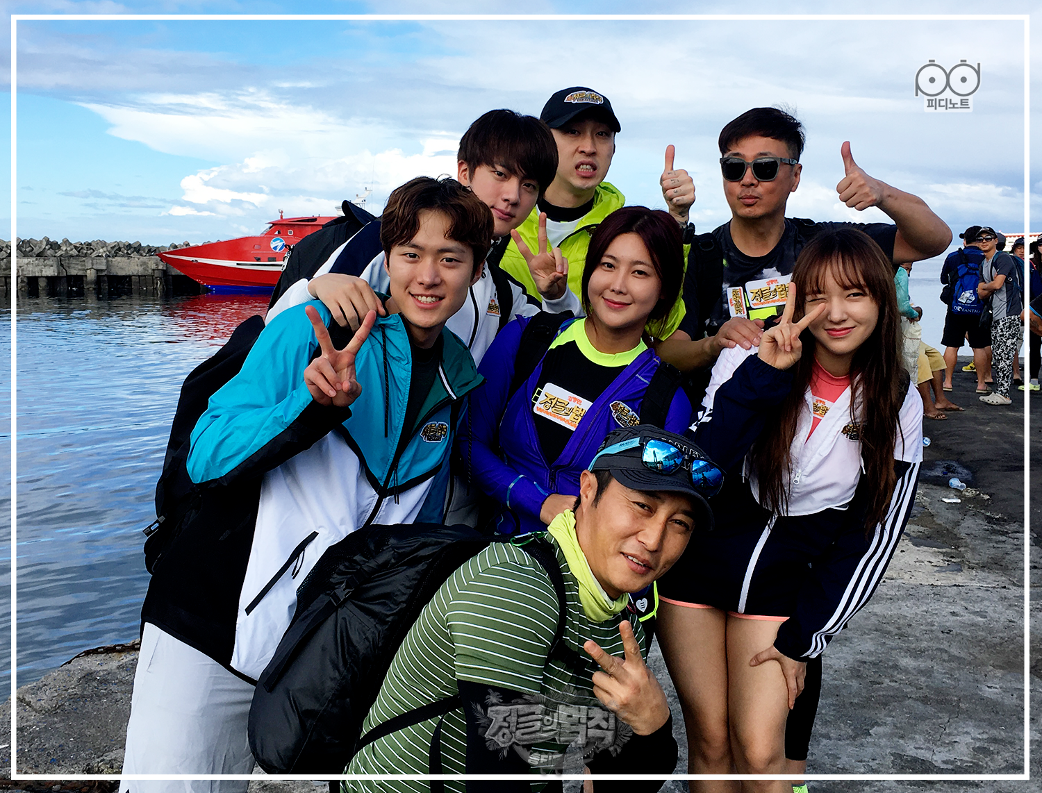 Picture] [PD NOTE] BTS'Jin on Law of the Jungle in Kota