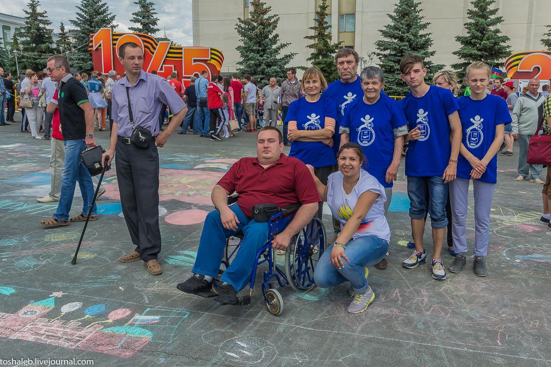День_России_2015-73
