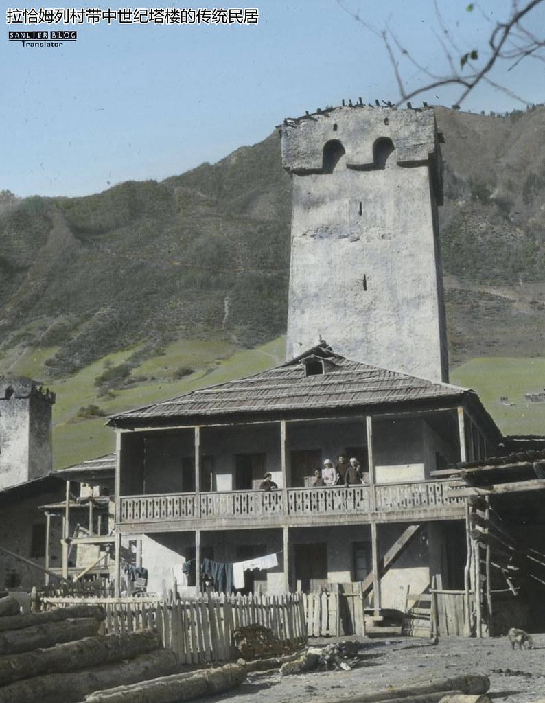 1929年斯瓦涅季14