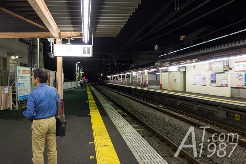 Odakyu Sangubashi Station
