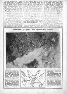 Огонек 1915-27_09