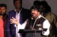 T. Rajender opens on Dandanakka song in Romeo Juliet   Vizhithiru Audio Launch