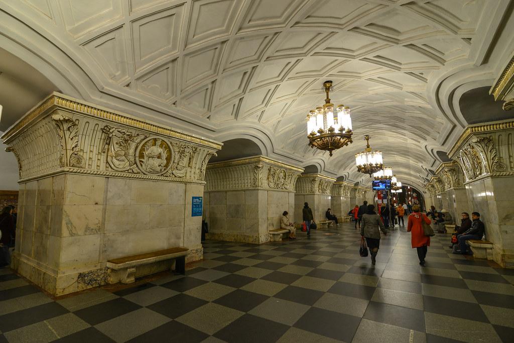 Prospekt Mira Koltsevaya Line Moscow Metro Station
