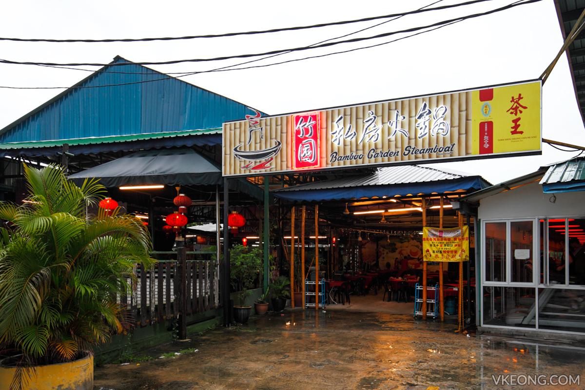 Bamboo Garden Steamboat Kepong