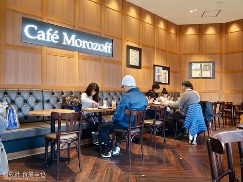 京都 滋賀龍王 cafe morozoff