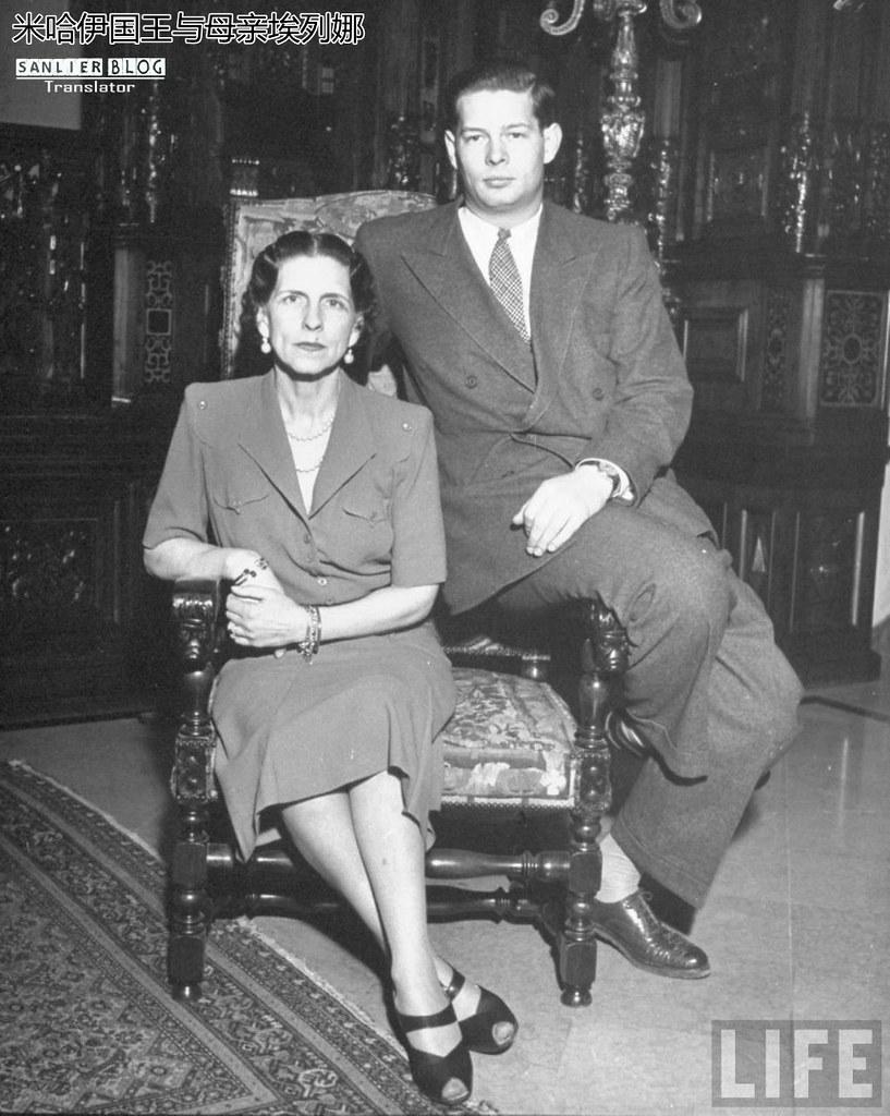 1946年罗马尼亚22