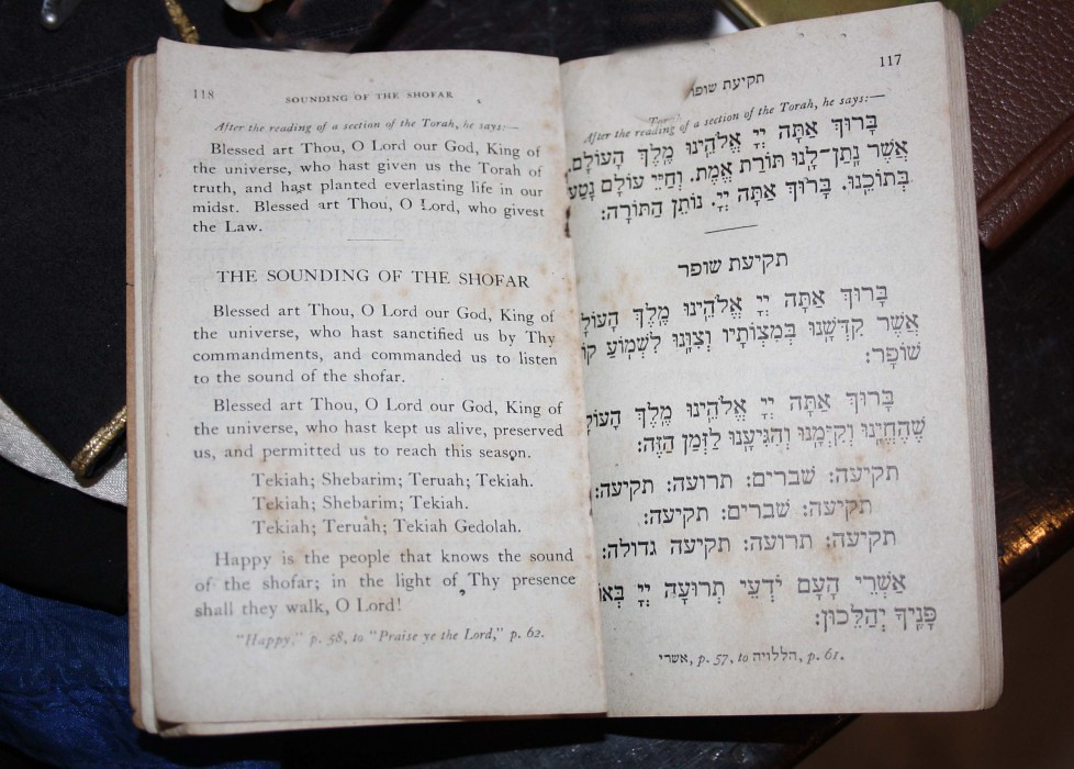 Hebrew Bible - Magen David Synagogue - Kolkata, India