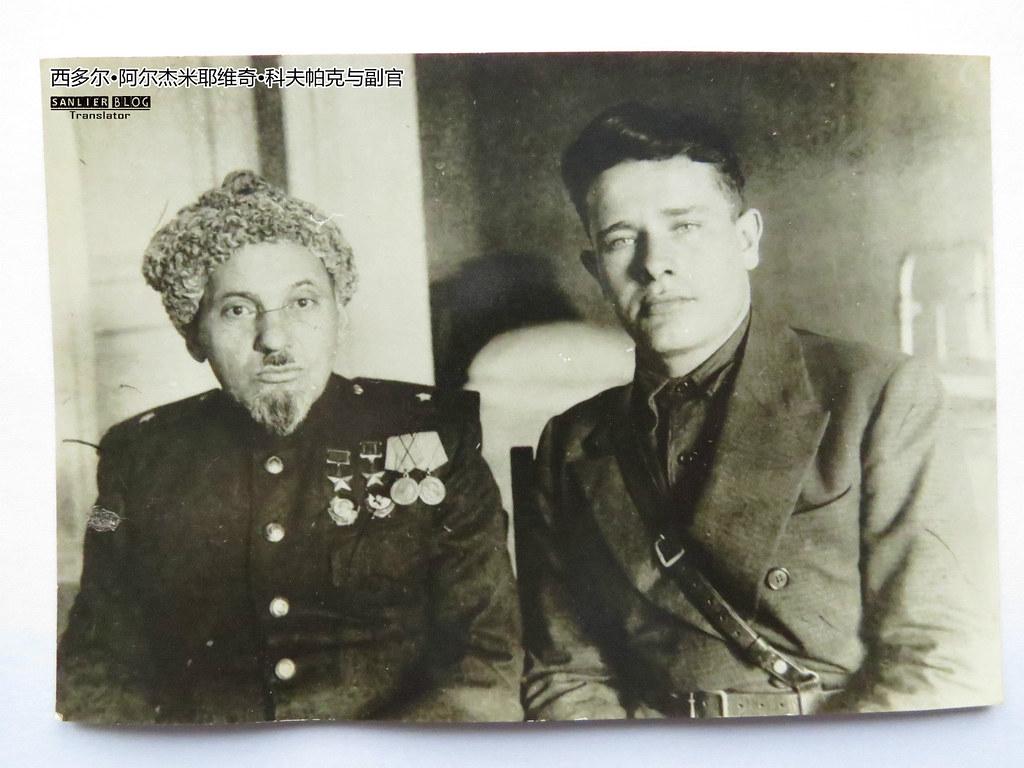 乌克兰游击队指挥官02