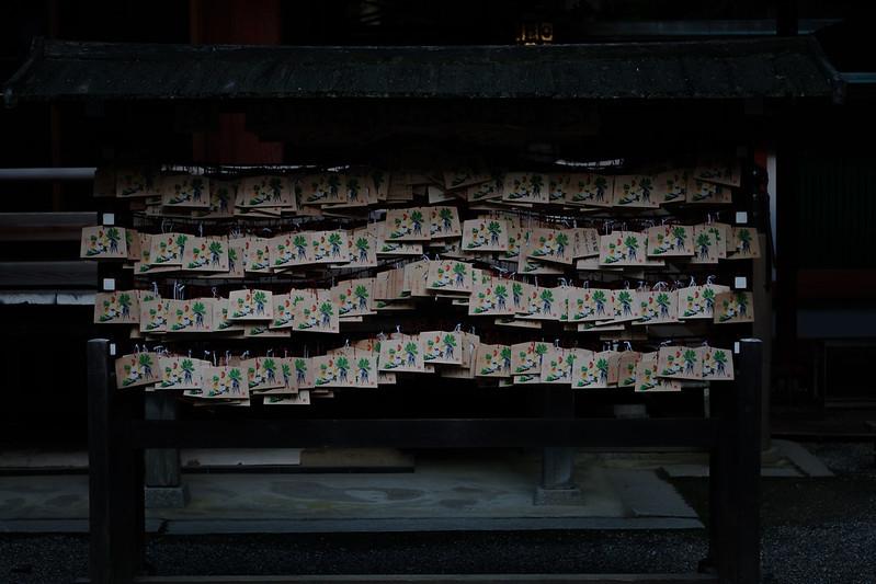 石上神宮 ( Isonokami Jingu, NARA, JAPAN )