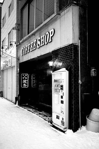 a cafe in the citycentre of Wakkanai on JAN 26, 2017 (3)