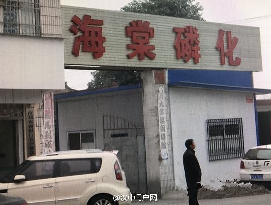 Shanxi Nan Zheng Yi factory 6 2 dead, 4 injured workers carbon monoxide poisoning, the official police investigation
