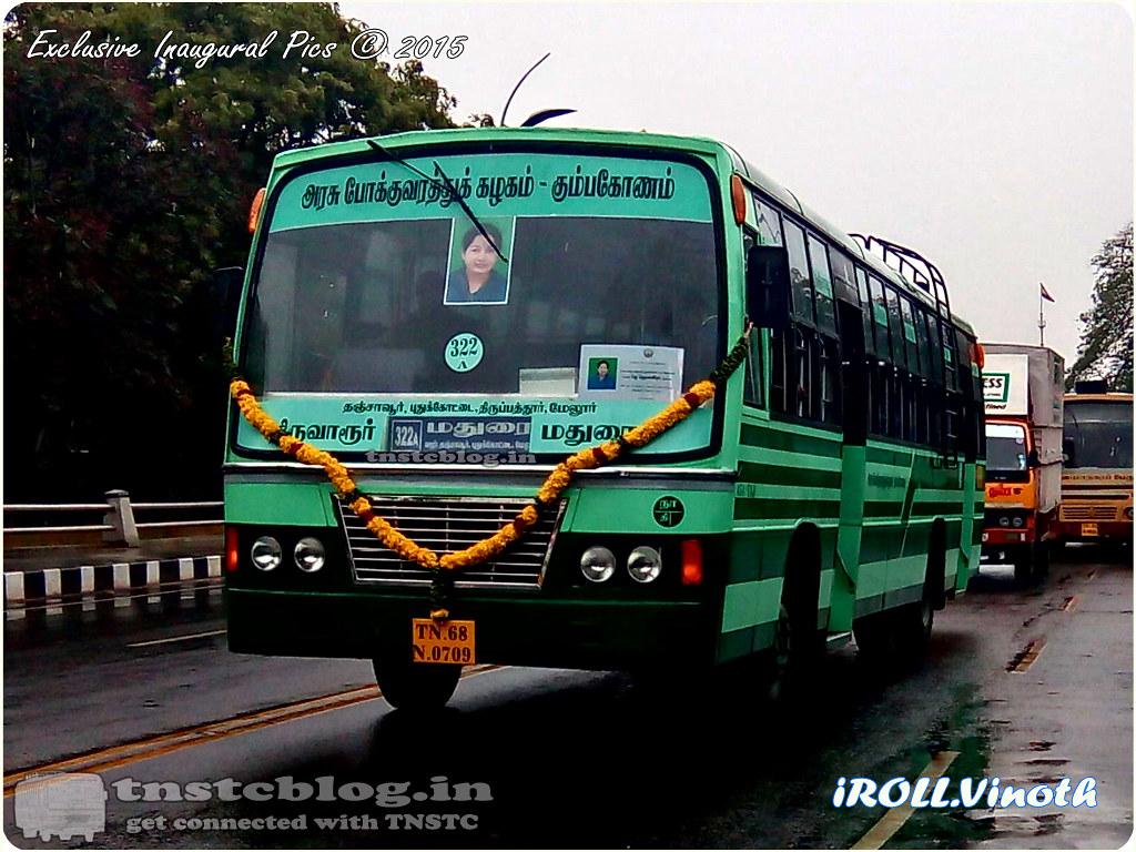 TN-68N-0709 Thiruvarur Madurai
