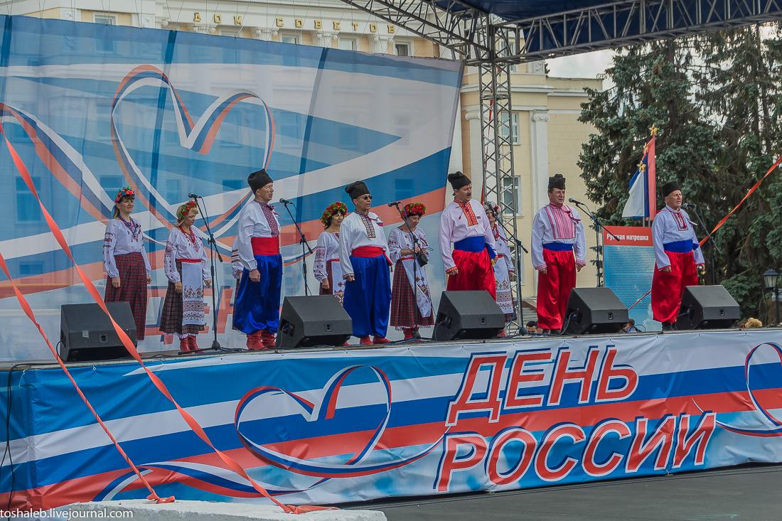 День_России_2015-7