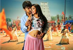 Vaishakam Movie Stills