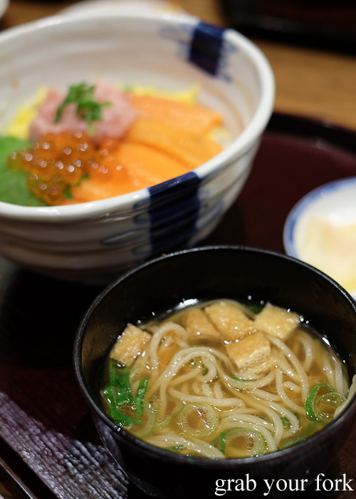 Complimentary noodle soup at Menya Kanjin-do at Porta Shopping Mall, Kyoto station