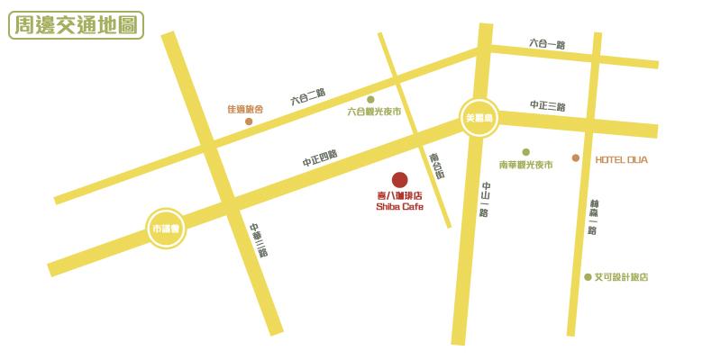 高雄地圖(喜八珈琲店)