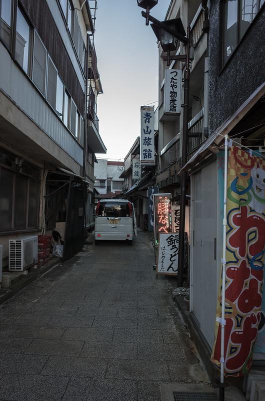 ikaho onsen