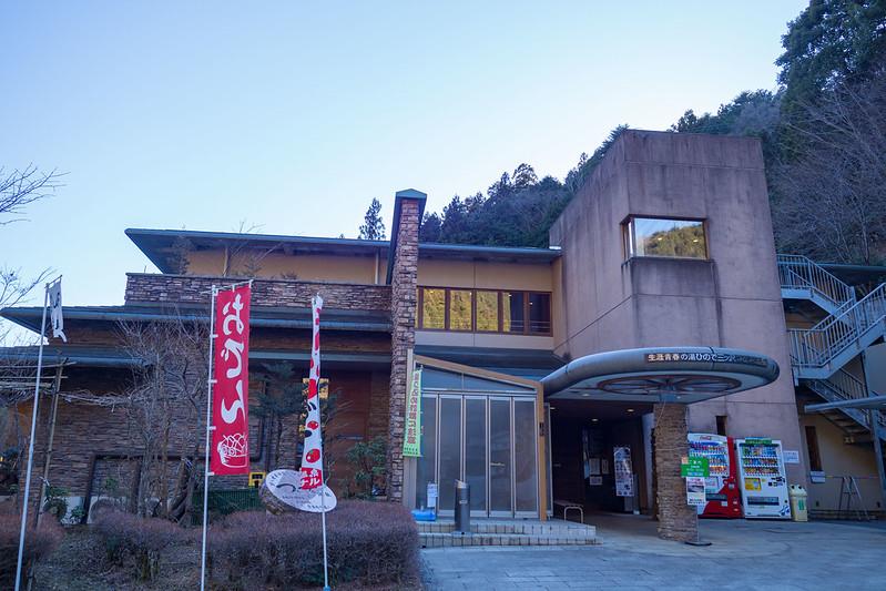 hinodemachi-66