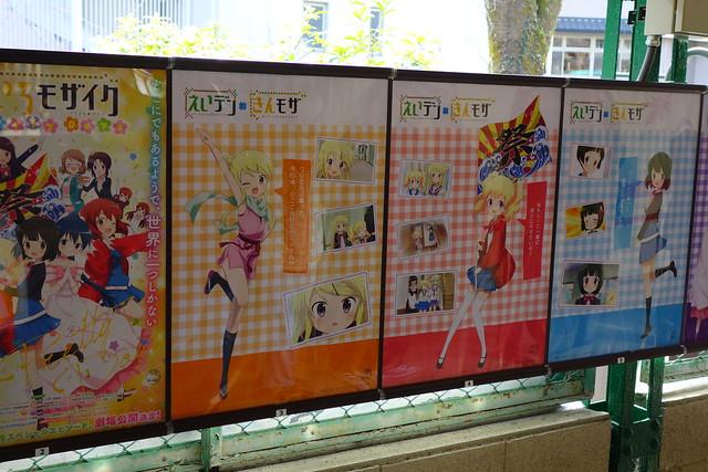 2017/02 叡山電車×きんいろモザイクPretty Days コラボポスター #01