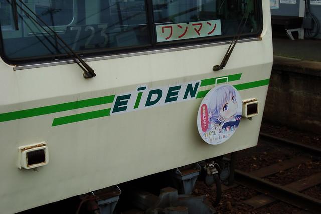 2015/06 叡山電車×NEW GAME! ラッピング車両 #16