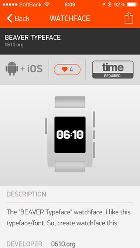 Pebble app for Aplite and Basalt platforms.