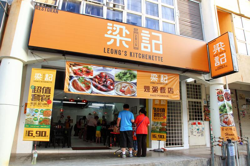 Leong's-Kitchenette-USJ