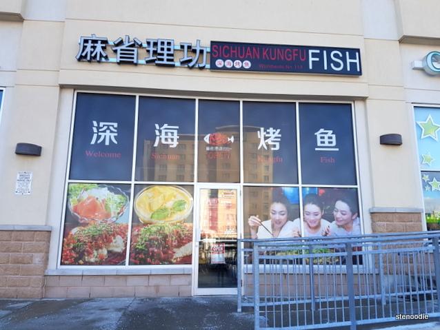 Sichuan Kungfu Fish storefront