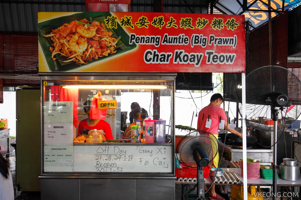 Penang Auntie Big Prawn Char Koay Teow