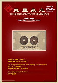 Journal of East Asian Numismatics 2017-January