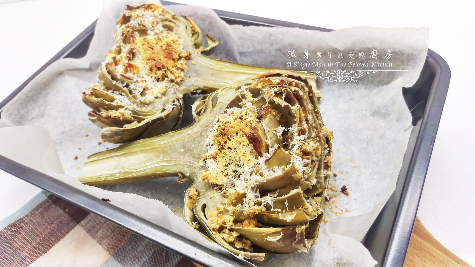 孤身廚房-青醬帕瑪森起司鑲烤朝鮮薊佐簡易油醋蘿蔓沙拉23