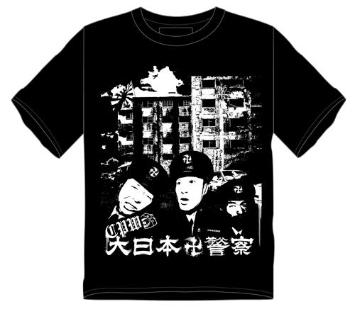 大日本卍警察Tshirts01