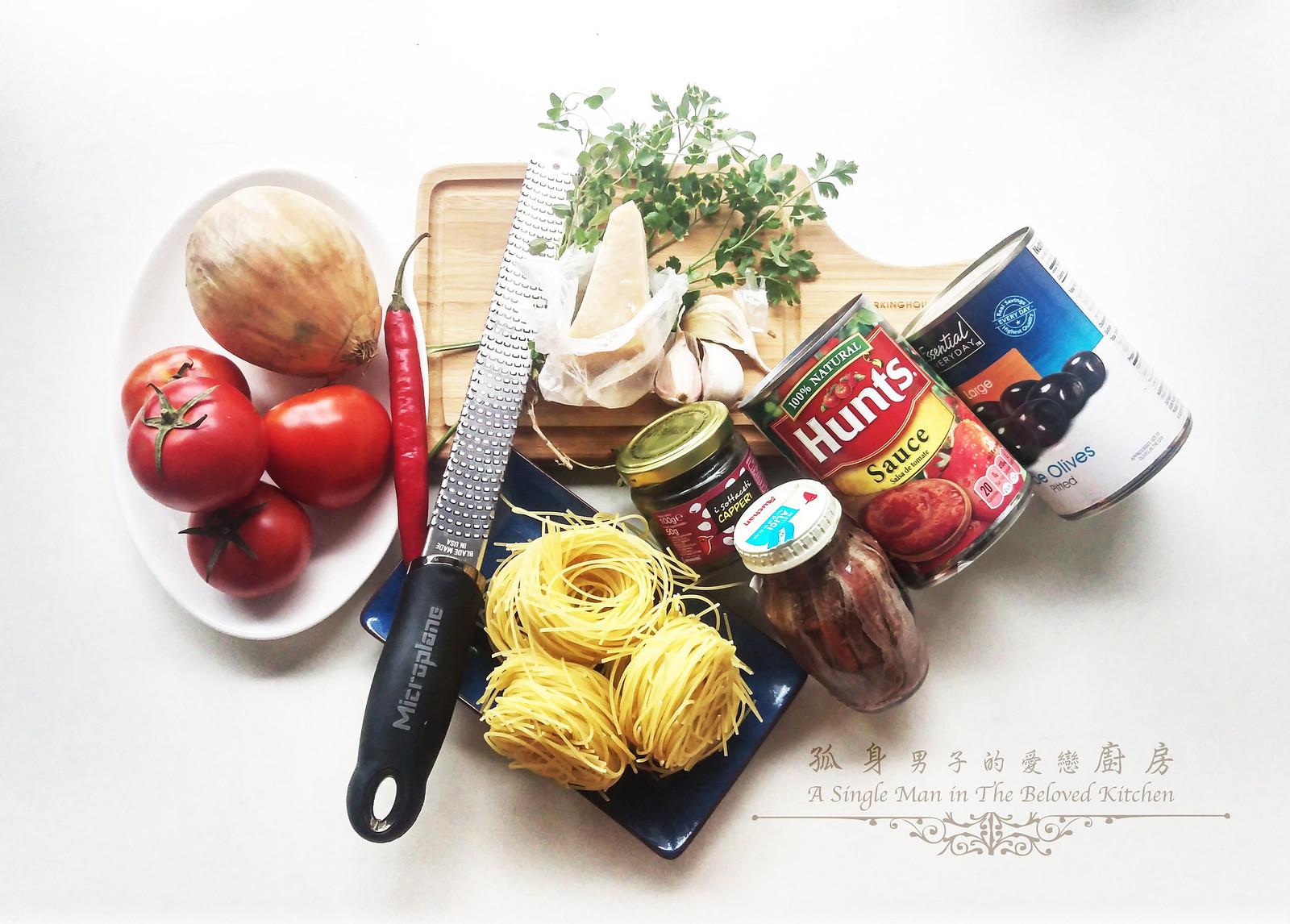 孤身廚房-煙花女義大利天使鳥巢麵1