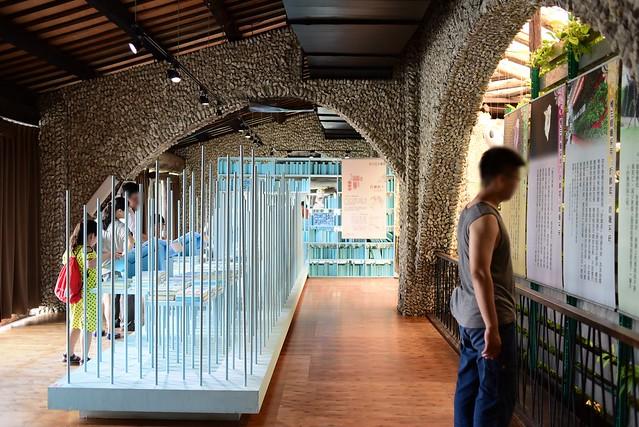 虱目魚博物館5