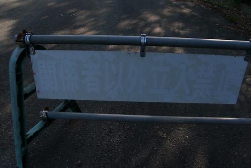 鍛冶屋沢ダム(群馬)