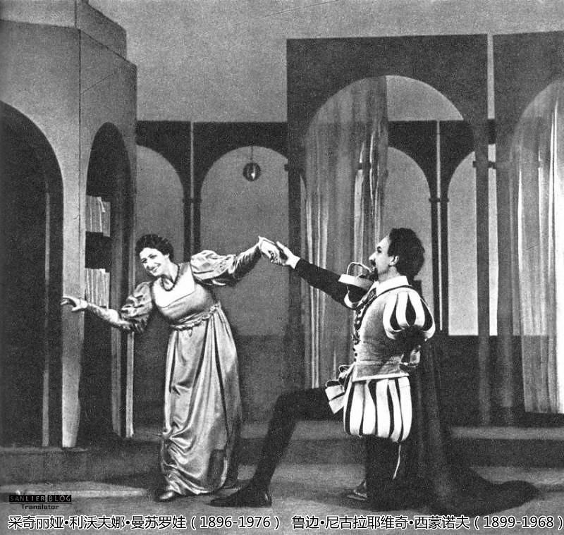 苏联戏剧演员42
