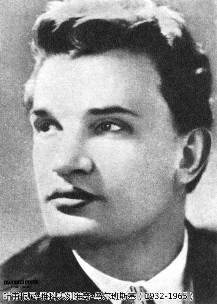 苏联戏剧演员23