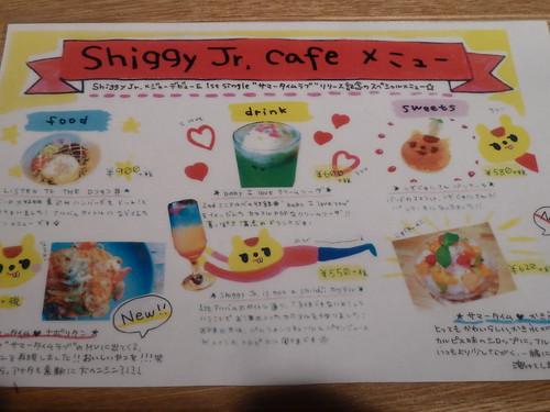 Shiggy Jr. カフェ メニュー