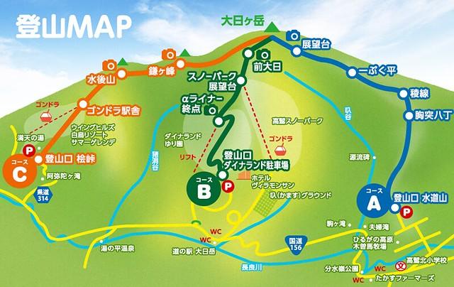 大日ヶ岳 さわやかトレッキング 登山マップ