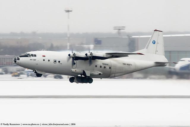 Aircompany Grodno Antonov An-12BP EW-435TI