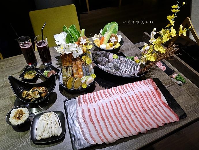 44 慕食極品和牛活海鮮平價鍋物