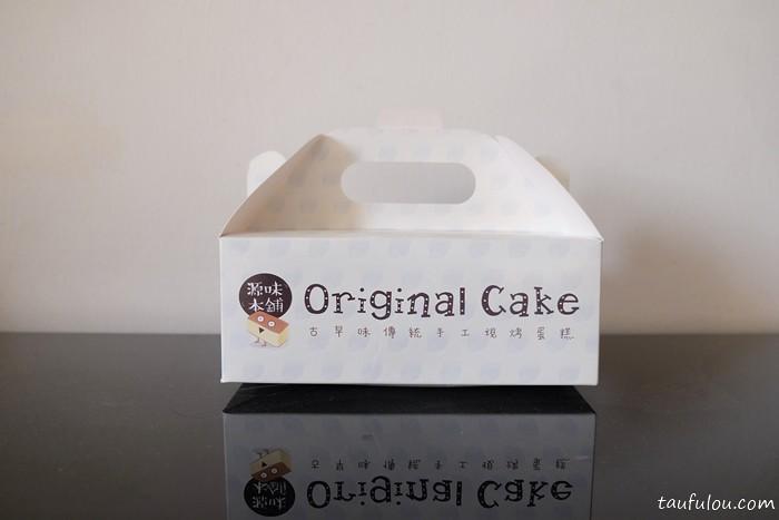 Original Cake (2)