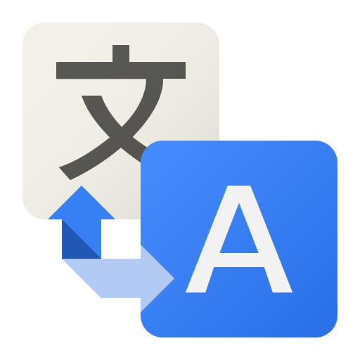 Logo Google Translate