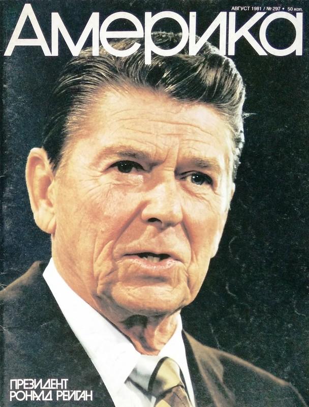Америка 1981-08(297)_01