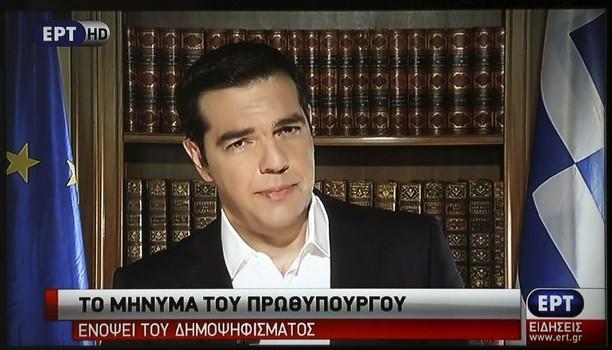 Tsipras desea reducción de 30% de la deuda griega