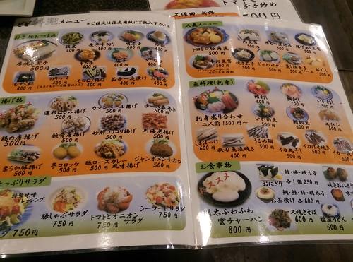picture menus