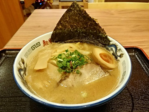 Yaki Miso Ramen
