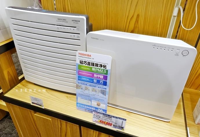 44 九州 福岡天神免稅店 九州旅遊 九州購物 九州免稅購物